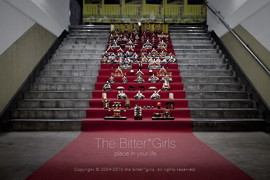 the bitter*girls